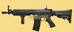G&P Sentry Airsoft AEG (Black)
